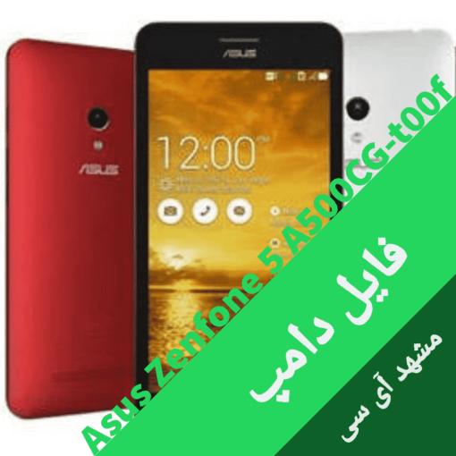 Asus A500CG-Zenfone 5-T00F