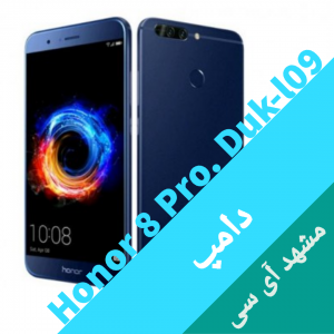 Honor 8 Pro DUK-L09
