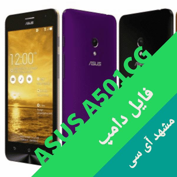Asus ZenFone-A501CG