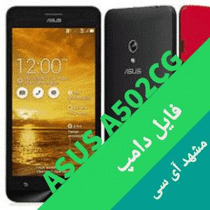 Asus ZenFone 5-A502CG