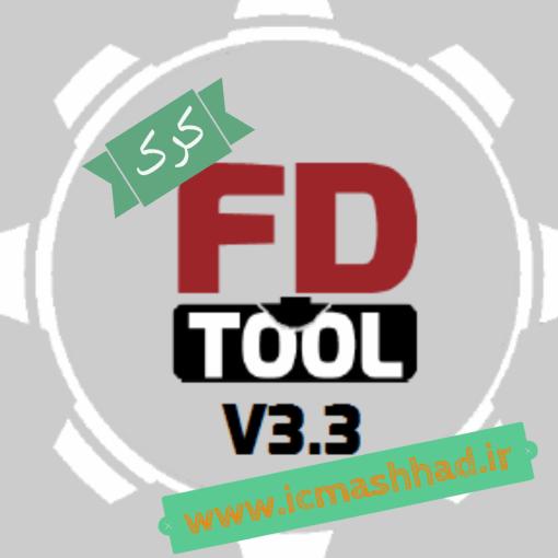 کرک FD Tool 3.3