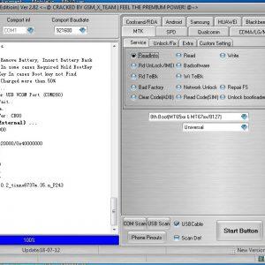 حذف frp و ترمیم سریال اسمارت l3953