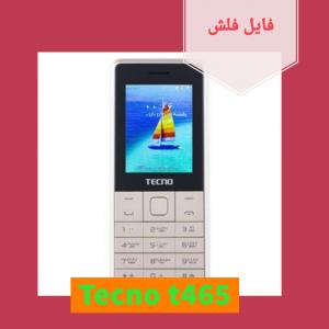 Tecno T465