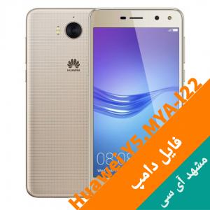 Huawei Y5 MYA-l22