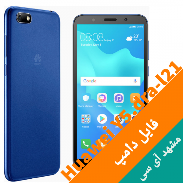 Huawei Y5.dra-l21