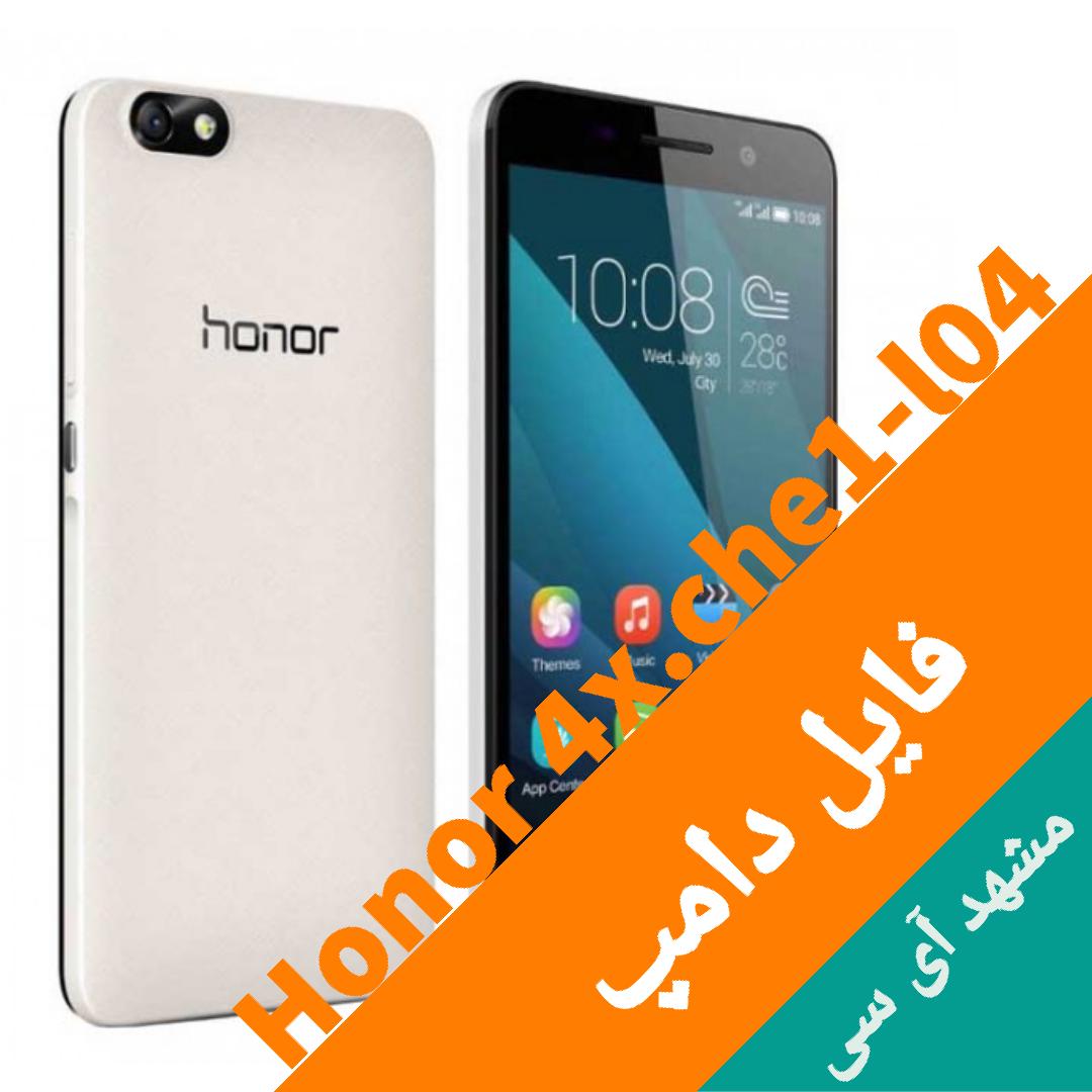 Honor 4X Che1-L04