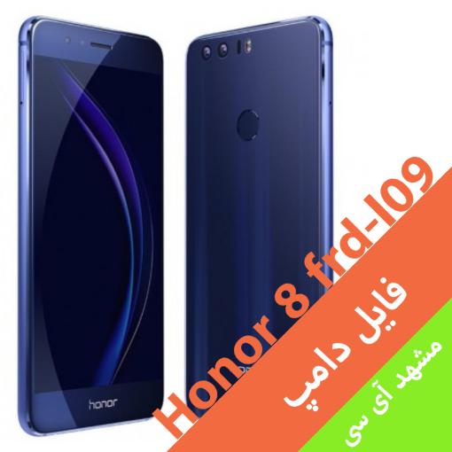 Honor 8 FRD-L09