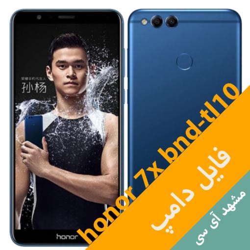 Honor 7X BND-TL10