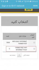 Wi Fi3ایرانسل 1